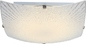 Preview: Globo 40448 Vanilla LED Deckenleuchte 8W Chrom neutralweiss