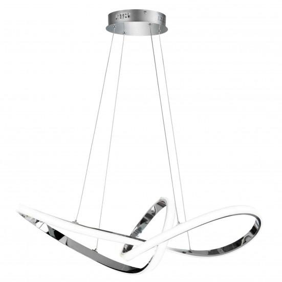 wofi missoni led pendelleuchte 48w chrom. Black Bedroom Furniture Sets. Home Design Ideas